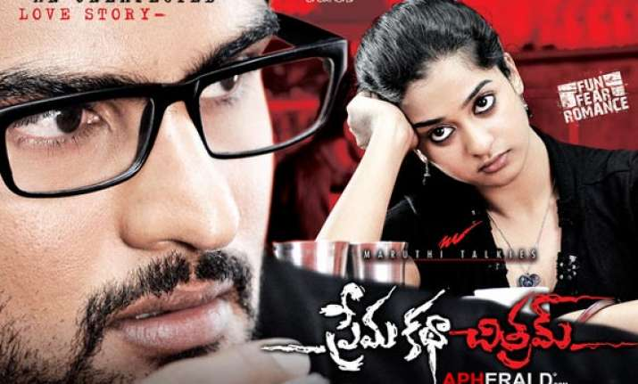 movie review prema katha chitram a twisted entertainer