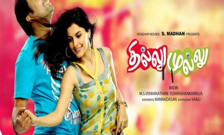 movie review thillu mullu half hearted tribute to the
