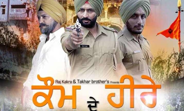 film on indira gandhi s assassins kaum de heere barred from