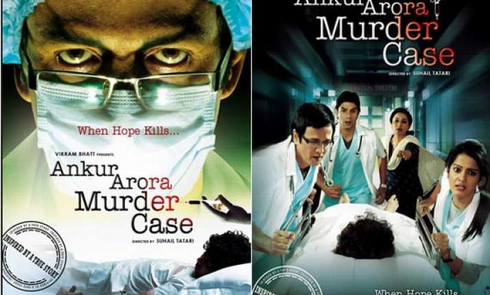 movie review ankur arora murder case poorly executed