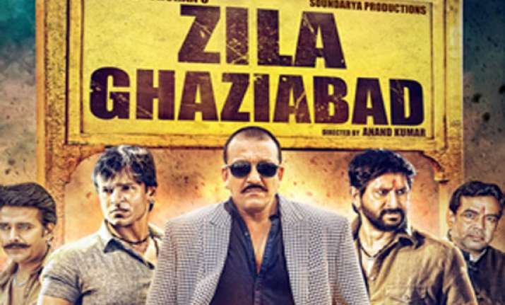 movie review zilla ghaziabad tough outside fragile inside