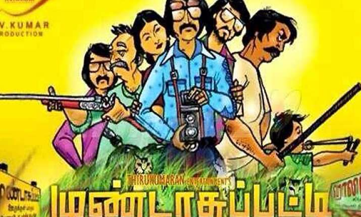 mundasupatti makers planning sequel