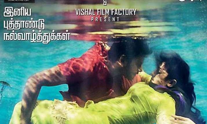 naan sigappu manithan movie review a logical masala flick