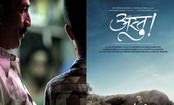 national film festival starts with screenings of chidiya