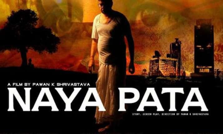 naya pata to hit screens june 27