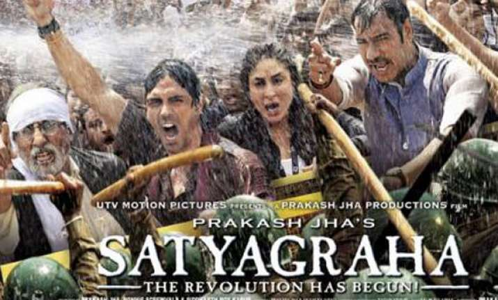 new poster of amitabh ajay kareena s satyagraha out watch
