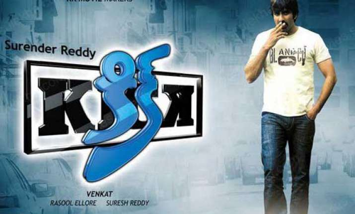 new title contemplated for kick 2