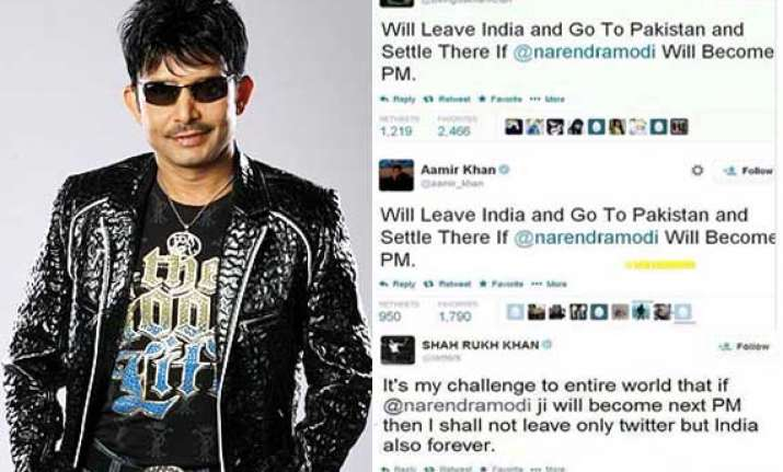 not only shah rukh krk also dragged salman aamir in will