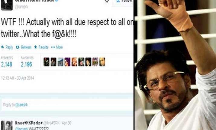 omg shah rukh khan abused on twitter post kkr lost its ipl