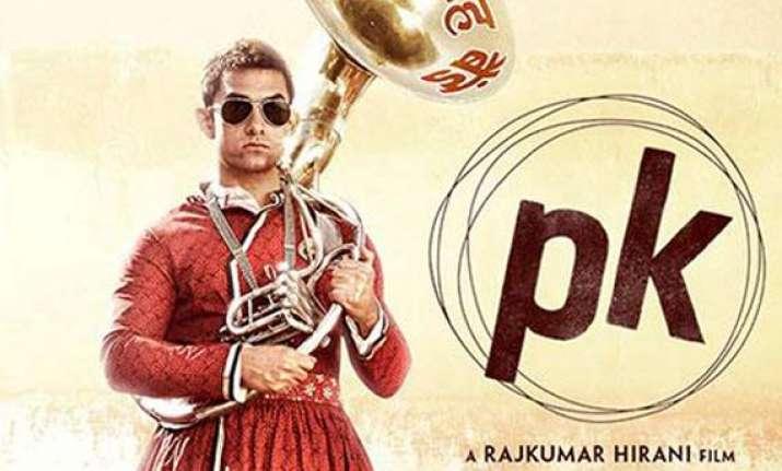 Watch: PK Teaser Trailer Released - Aamir Khan, Anushka