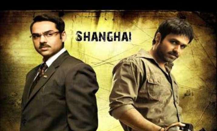 plea to ban shanghai number reaches delhi hc