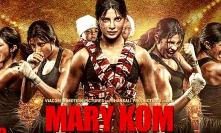 priyanka chopra mary kom is tax free in maharashtra
