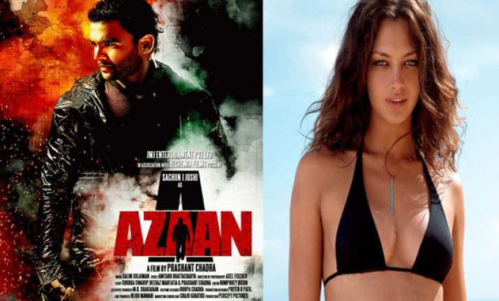 rahat was to render nusrat s afreen in film azaan