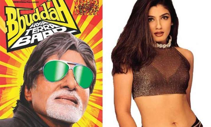 raveena does an item number for big b film