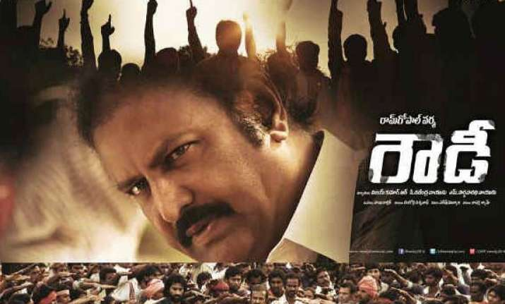 rowdy gets big us release hits over 50 multiplexes