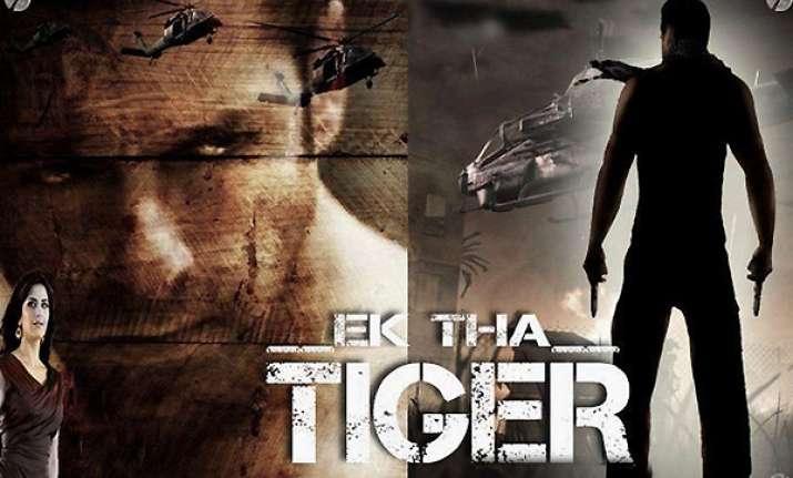 salman postpones release of ek tha tiger to eid 2012