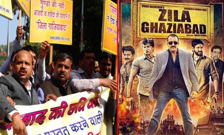 sanjay dutt starrer zila ghaziabad faces protest