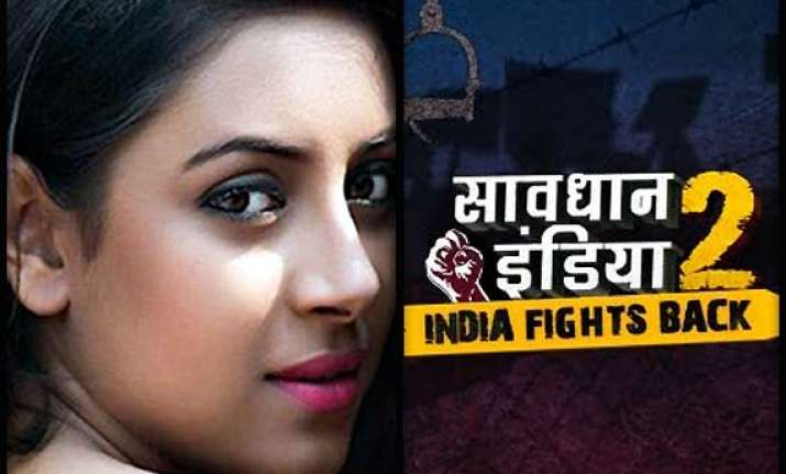 savdhaan india best opportunity for me pratyusha banerjee
