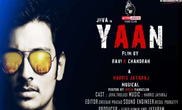second schedule of tamil movie yaan completed