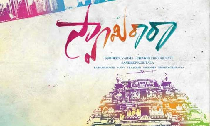 sequel for swamy ra ra in the offing