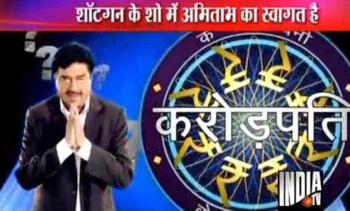 shatrughan vs amitabh in two crorepati shows
