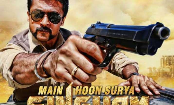 singam 2 movie review