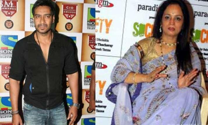 smita thackeray to do a film title babri