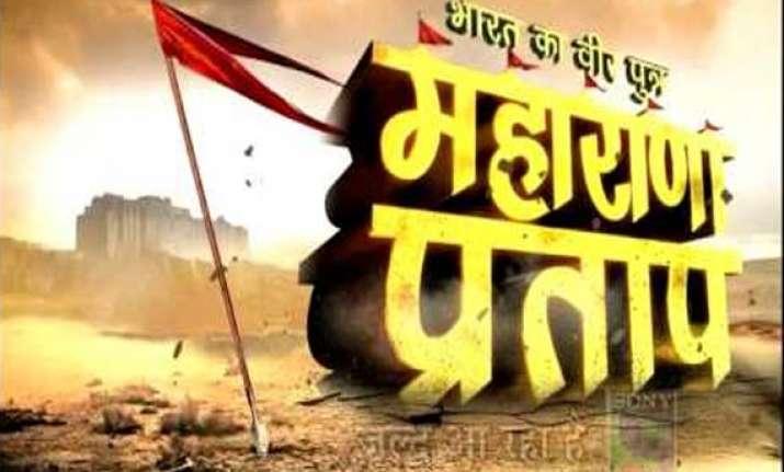 sony to telecast serial on maharana pratap