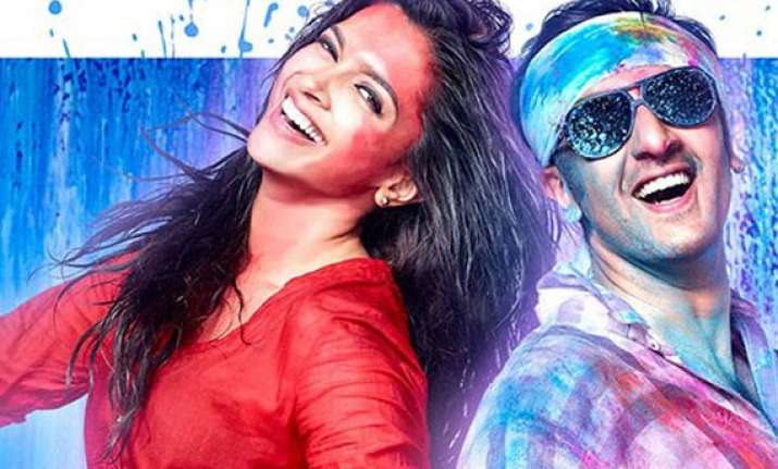 special screening of yeh jawaani... for a cause