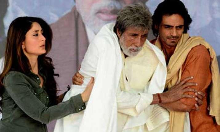 special screening of satyagraha for anna hazare team