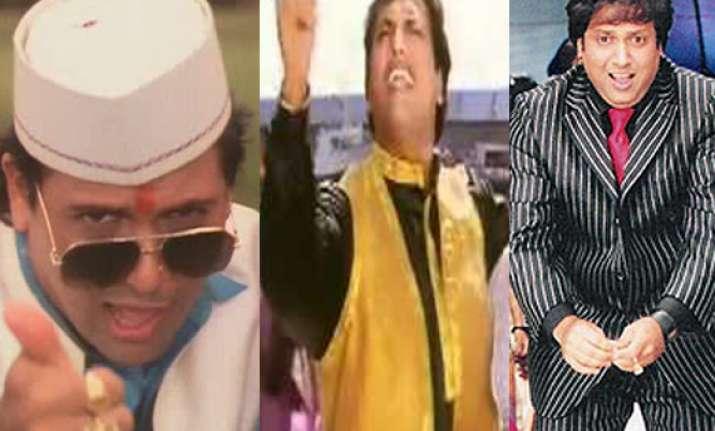 dancing star govinda turns 49 today