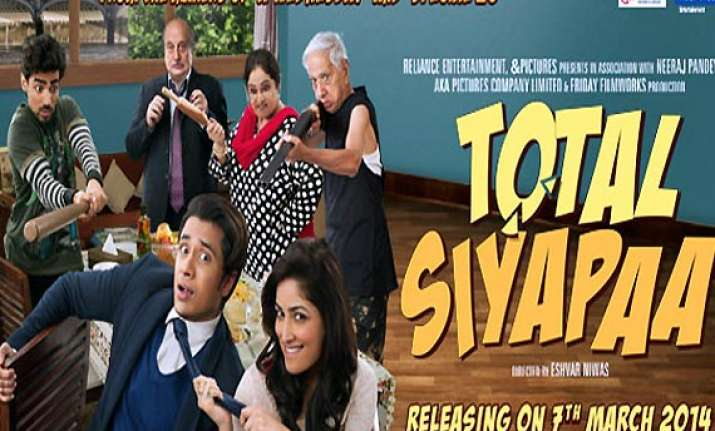 total siyappa movie review a small packet of total madness