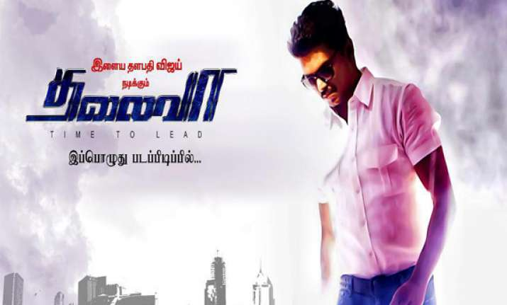 c071cf327 Unable to watch film, Tamil actor Vijay's fan commits suicide ...