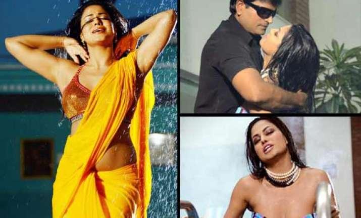 veena malik hot stills from tollywood flick nagna satyam