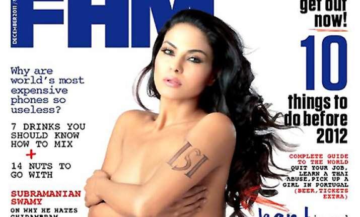 veena malik files complaint against fhm editor with mumbai