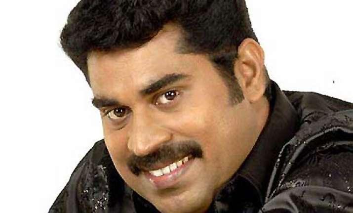 suraj venajaramoodu dedicates his award to malayalam film
