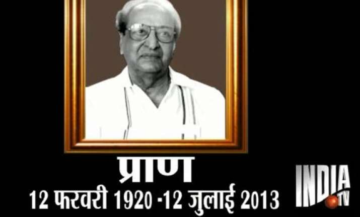 veteran actor pran cremated at shivaji park