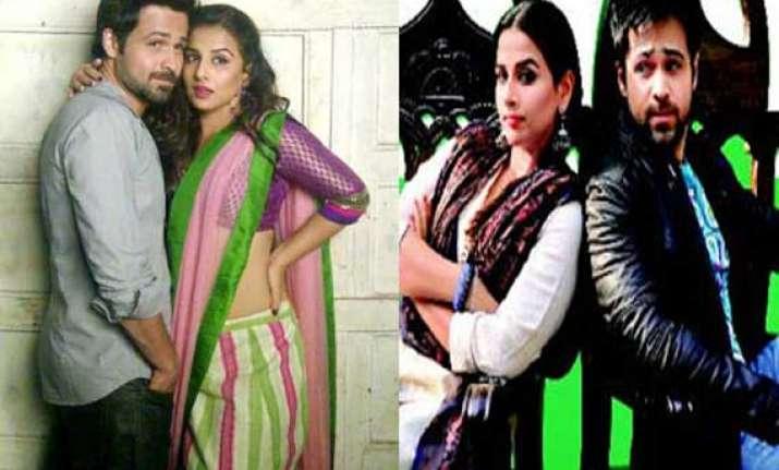 vidya nervous about comical role in ghanchakkar
