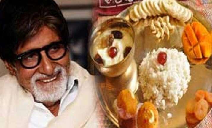when amitabh bachchan celebrated jamai shrusti with jaya s
