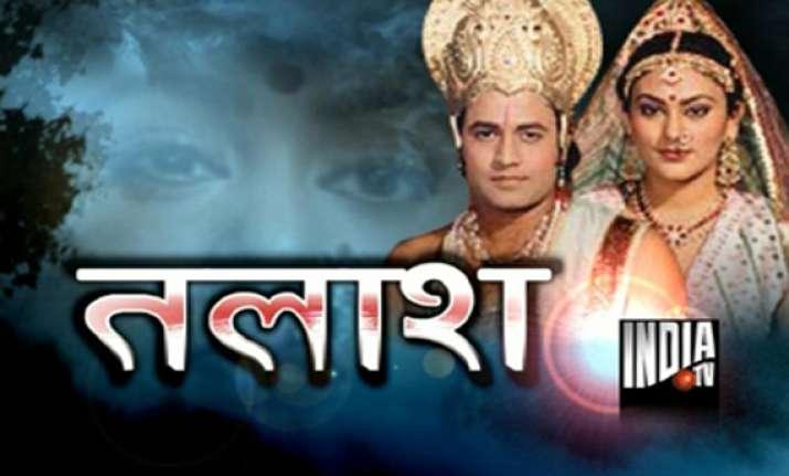 where are ramayana actors ram arun govil and sita deepika