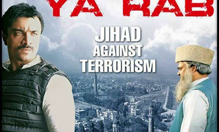 ya rab movie review strong message on religious