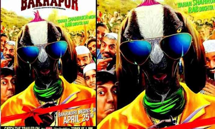 yeh hai bakrapur motion poster out