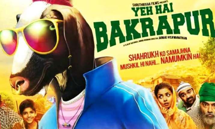 yeh hai bakrapur movie review scathing satire on blind faith