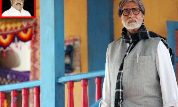 aarakshan may face political censorship
