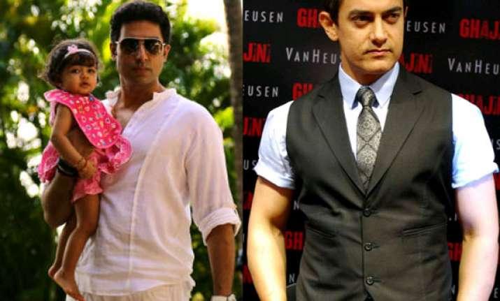 aaradhya likes aamir khan says abhishek bachchan