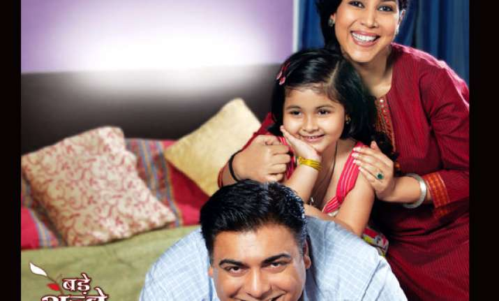 bade acche lagte hain completes 500 episodes