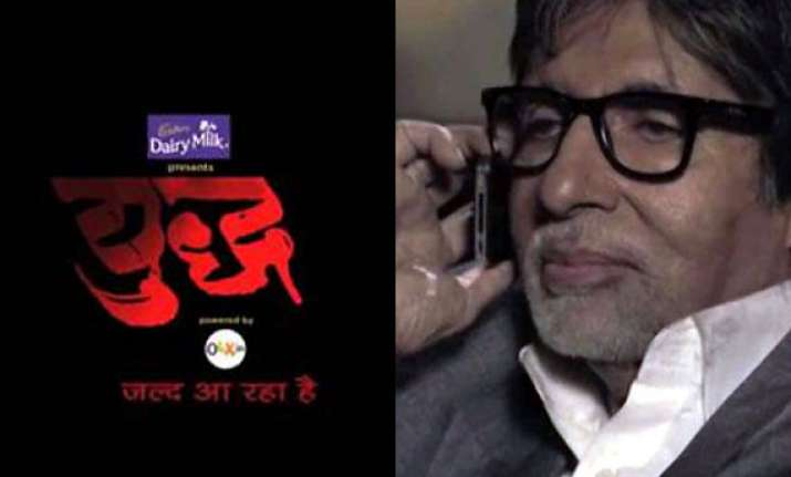 amitabh bachchan s tv series yudh poster out