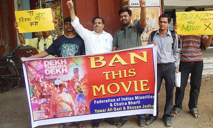 dekh tamasha dekh private screening stopped due to film s
