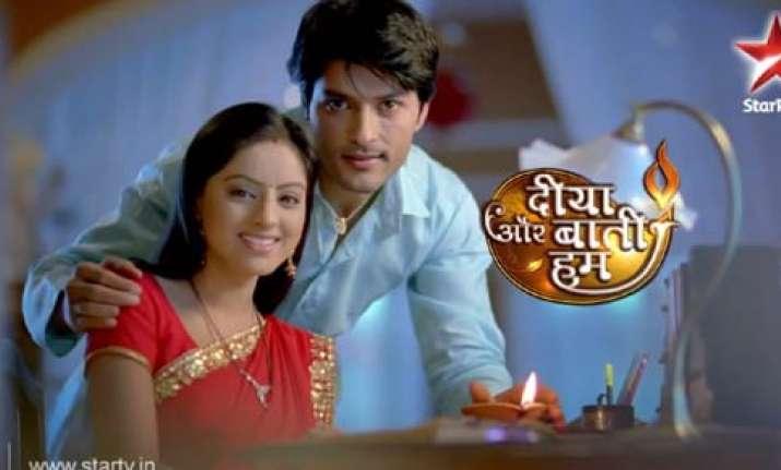 shah rukh khan inspired character in tv show diya aur bati