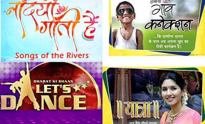 doordarshan offers bouquet of five fresh shows